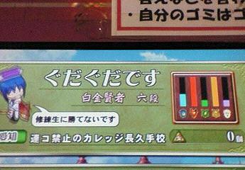 NEC_3208.jpg