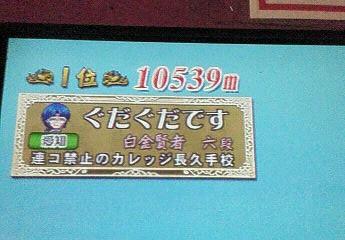NEC_3209.jpg
