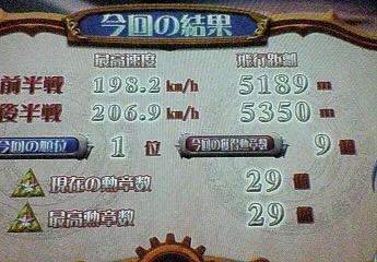 NEC_3210.jpg