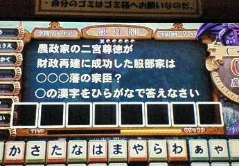 NEC_3215.jpg