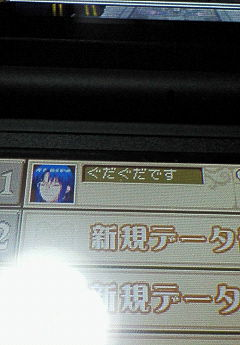 NEC_3221.jpg