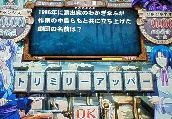 NEC_3228.jpg