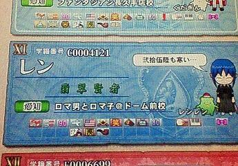 NEC_3259.jpg