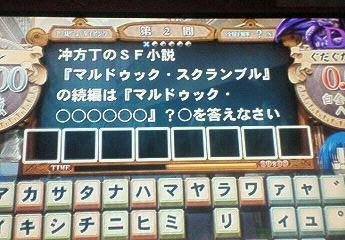 NEC_3260.jpg