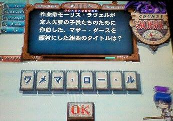 NEC_3282.jpg
