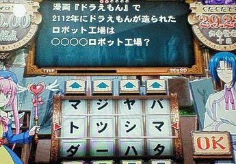 NEC_3288.jpg