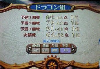NEC_3291.jpg