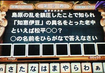 NEC_3295.jpg