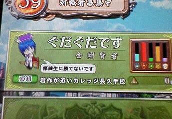 NEC_3299.jpg