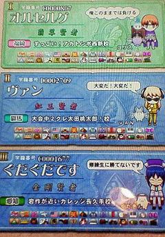 NEC_3300.jpg