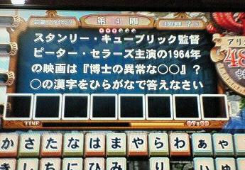 NEC_3316.jpg