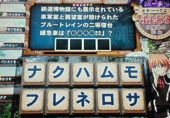 NEC_3339.jpg
