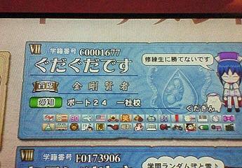 NEC_3345.jpg