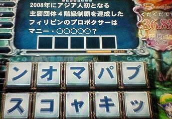NEC_3590.jpg