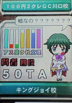 NEC_3695.jpg