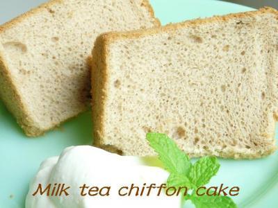 Milk tea chiffon cake4