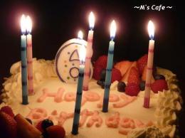 お誕生日3