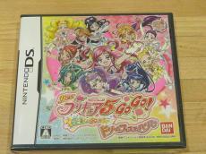お土産DSソフト2