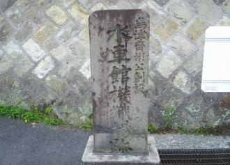 石碑 2(30%)