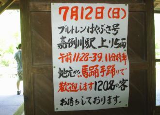 09 イベント案内 (30%)
