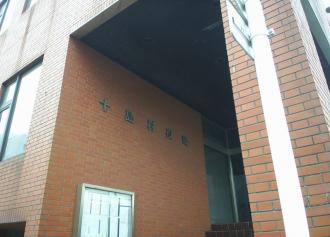 01 十島村役場 (30%)