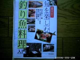 20060527092022.jpg