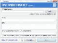 FreeYouTubeUploader_ss01.png