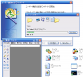 XPize_ss01.png