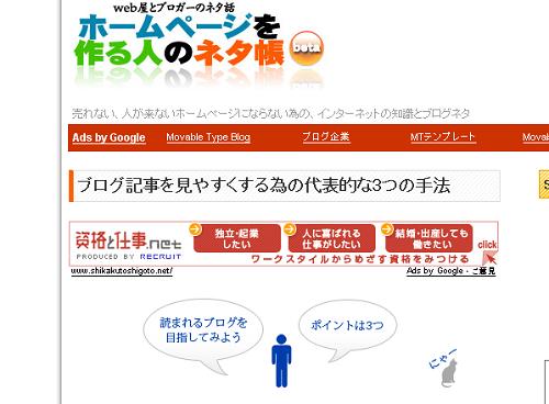 hompejiwomiyasukusuru3tu.jpg