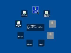 sn08032011b.jpg
