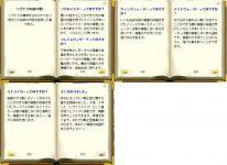 シグナスの書3巻
