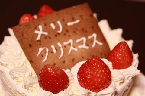 甘くないケーキ