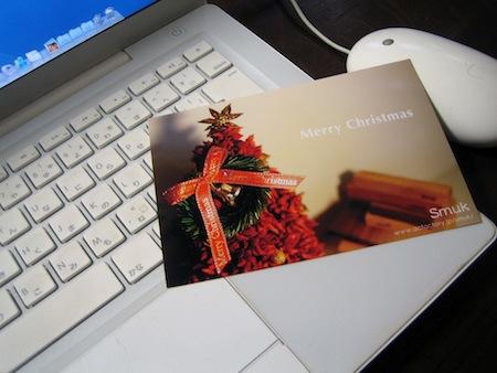 smukクリスマスカード