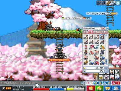 Maple091106_161219.jpg