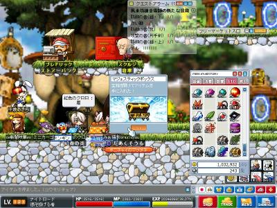 Maple091106_172819.jpg