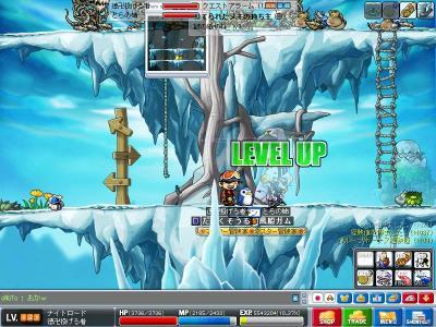 Maple091205_170112.jpg