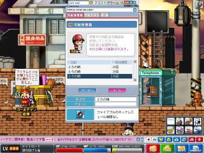 Maple091206_080837.jpg