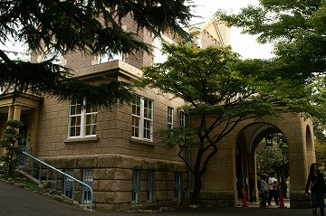 音羽 ハトヤマカイカン文京区 目白鍼灸院
