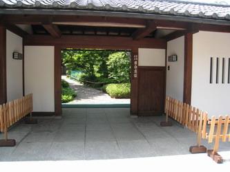 目白庭園入口