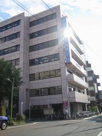 東京衛生学園