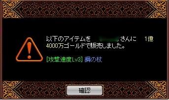 20070906014949.jpg