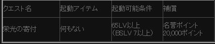 6_20091028134700.jpg