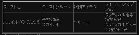 9_20091028135003.jpg