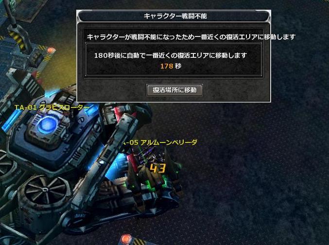 QS_20091107-161725.jpg