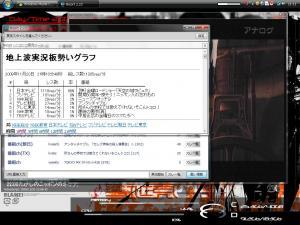QS_20091120-211124.jpg