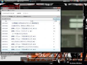 QS_20091120-212410.jpg