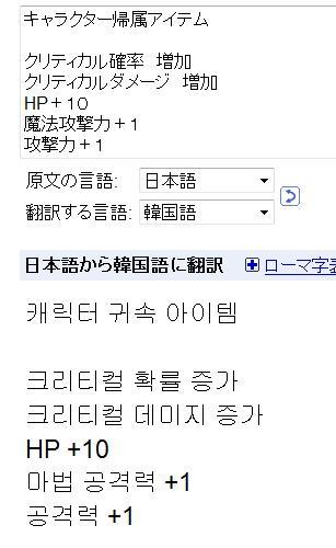 QS_20091212-140309.jpg
