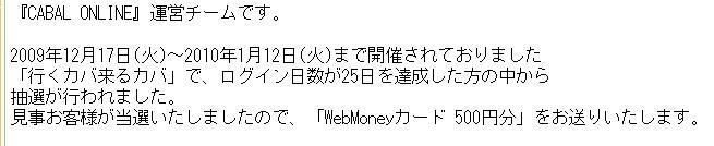 QS_20100115-164533.jpg