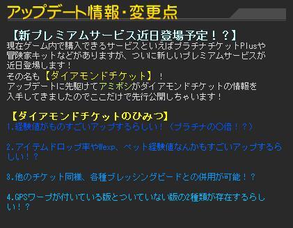 QS_20100124-132729.jpg