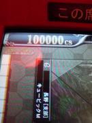 200803260556552